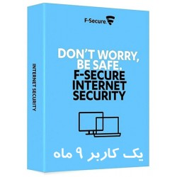 F-secure Internet Security یک کاربر